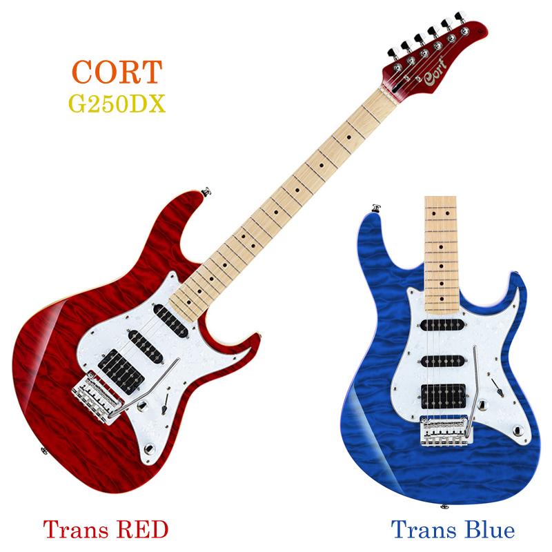 Đàn guitar điện CORT G250DX - Amigos Guitars Shop